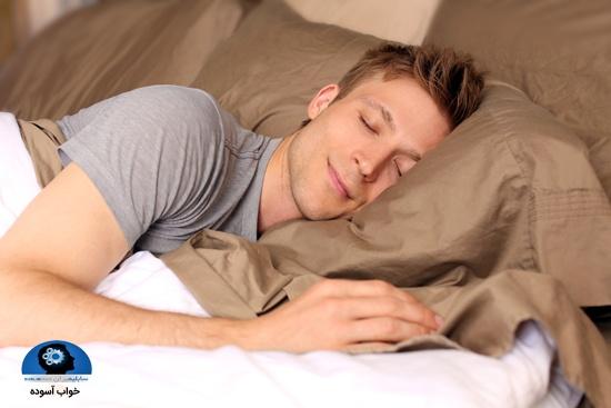 درمان بی خوابی ناشی از افسردگی