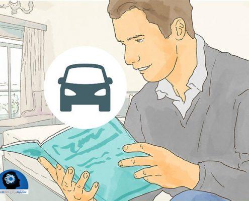 مراحل گرفتن گواهینامه رانندگی