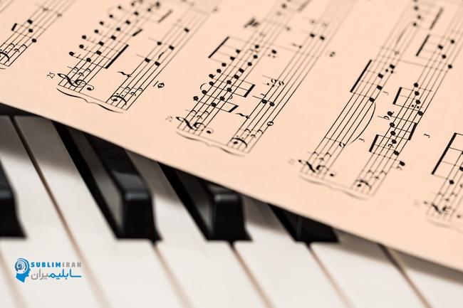 پیانیست حر