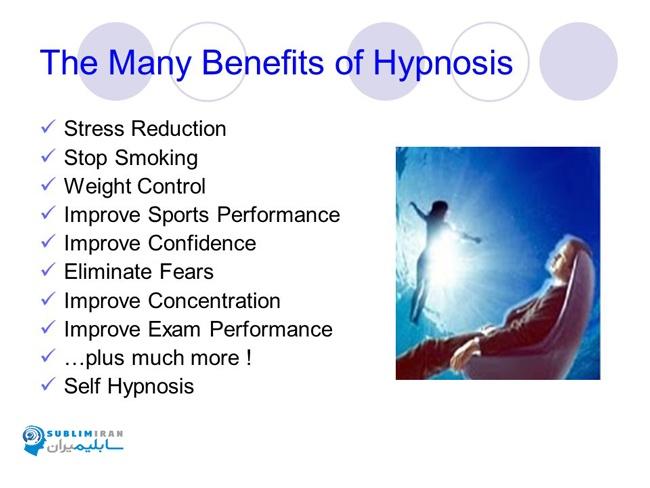 فواید هیپنوتیزم
