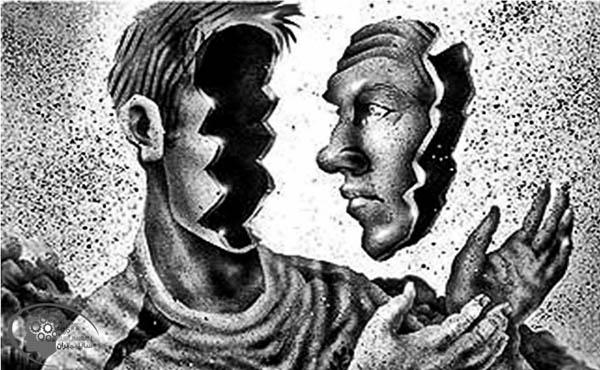 خود آگاهی چیست