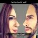 سابلیمینال تغییر جنسیت به مرد