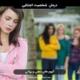 سابلیمینال درمان اختلال شخصیت اجتنابی