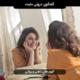 سابلیمینال گفتگوی درونی مثبت